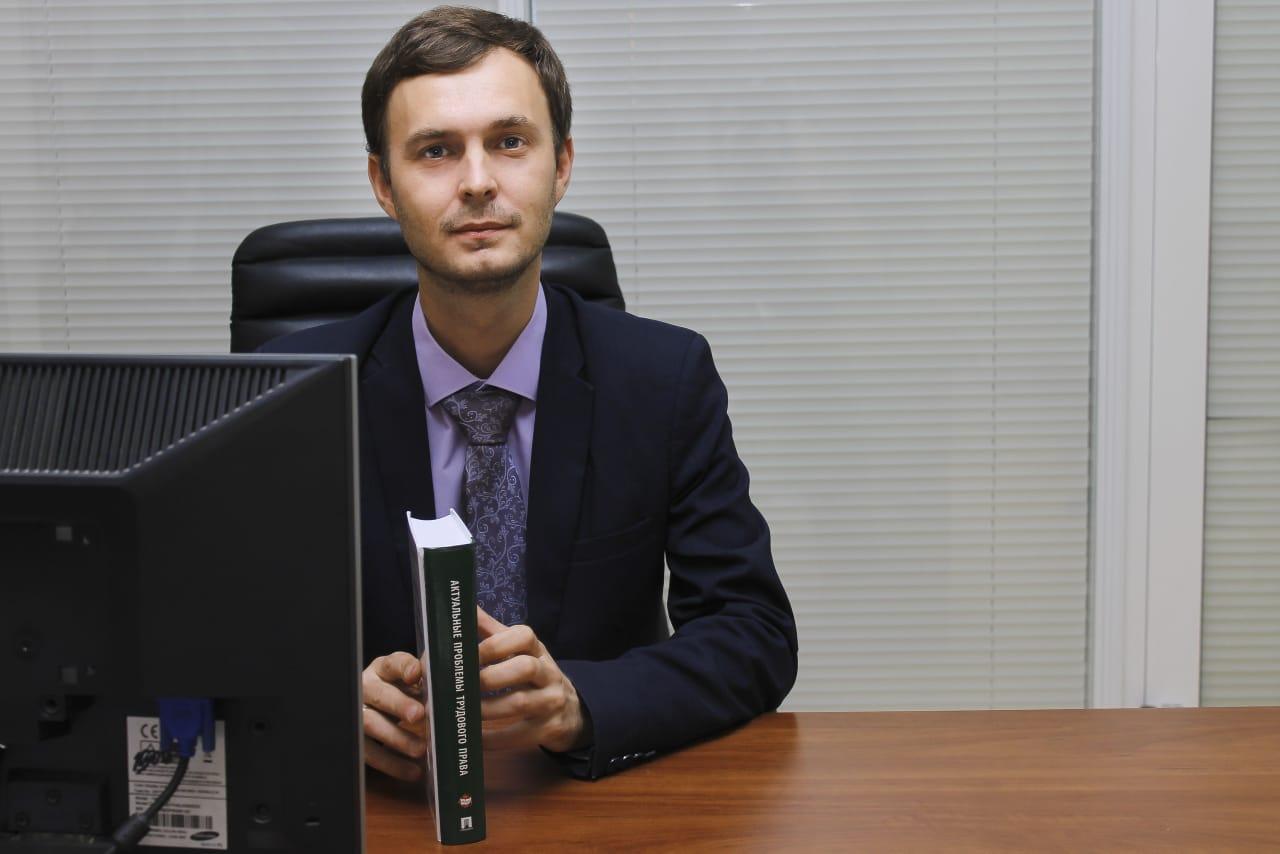 хороший юрист екатеринбурга