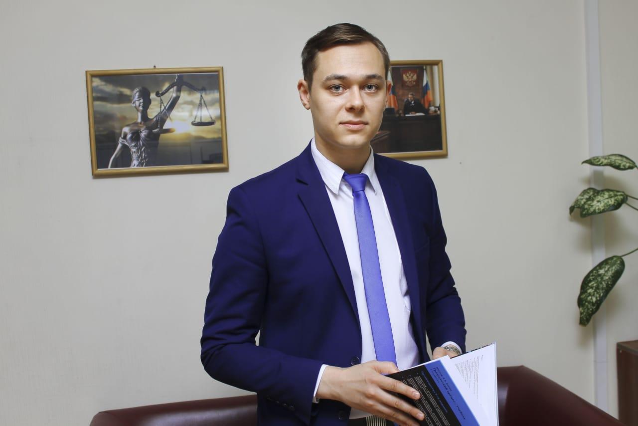 юридическая помощь свердловская область