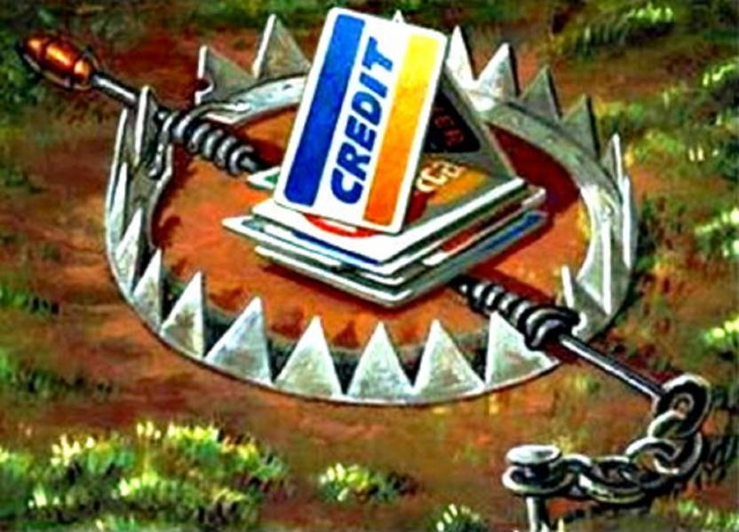 освобождаем от кредита